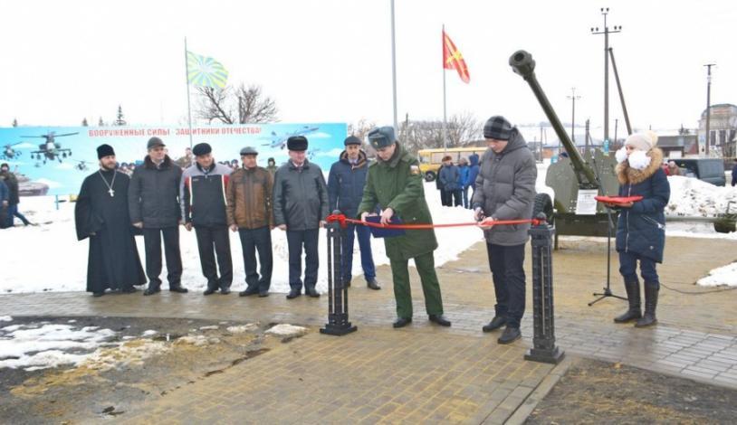 Памятник в Воробьевке