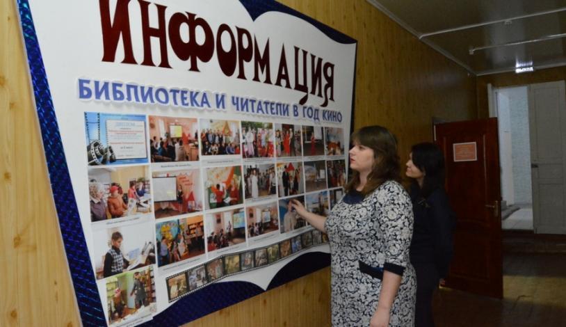 """Богучарская библиотека заняла 2 место в конкурсе """"Читаем кино"""""""