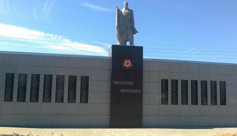 Мемориал село Пески Павловский район Воронежская область