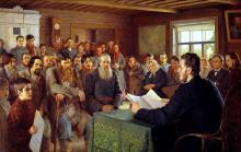 Богданов-Бельский Воскресное чтение в сельской школе